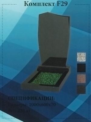 Фиг. Памятник 1 000*600*70 F29