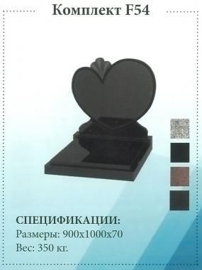 Двойной Памятник 900*1 000*70 ППК-№ 54