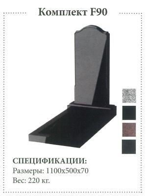 Фиг. Памятник 1 000*450*70 F90