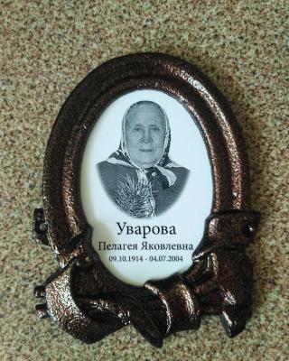 Фото в рамке типа Гвоздика на памятник