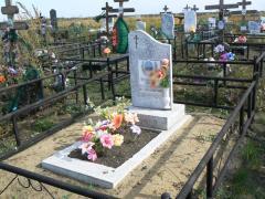 Установка бетонного (мраморная крошка) памятника