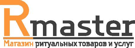 Rmaster - магазин ритуальных товаров и услуг